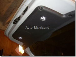 готовые плафоны подсветки багажника