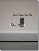 Бита 10 мм Torx T30