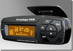 Престиж V55-CAN Plus