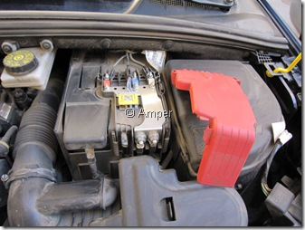 Крышка блока предохранителей Peugeot 308