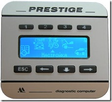 Prestige V55-CAN Plus