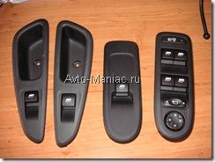 Пульт управления стеклоподъемниками Peugeot 308