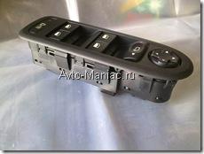 Avto-Maniac - Замена цвета кнопок